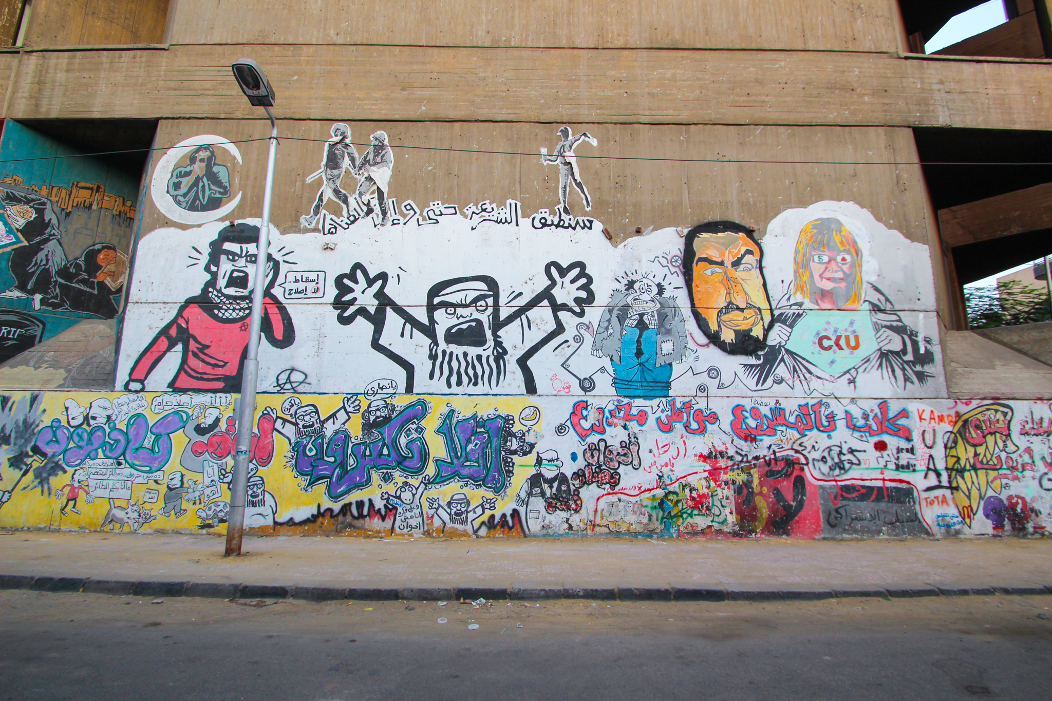 Cairo Egypt Political Street Art